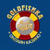 Вихри удачи в казино «Голд Фишка»
