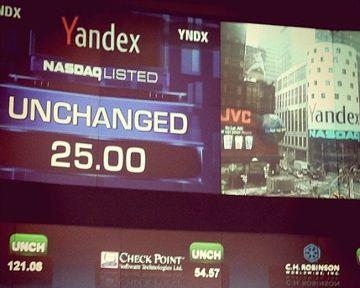 В ходе размещения на NYSE цена акции составила 14 долларов