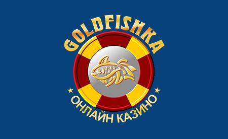 казино Голд Фишка